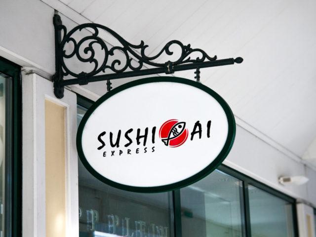 AI-SUSHI-logo